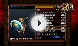 Monster Hunter 4: All Felyne Comrade Armors & Weapons